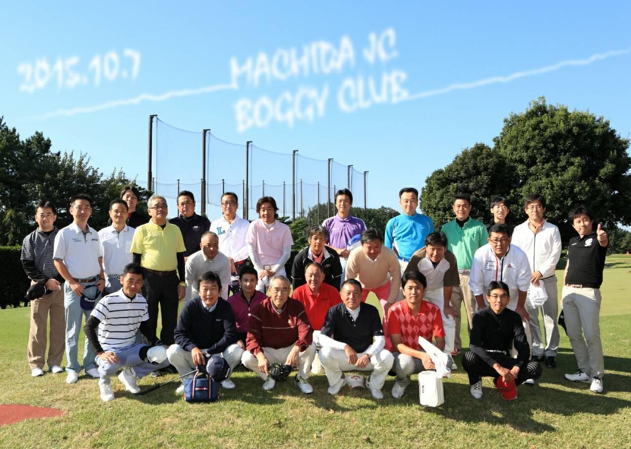 町田JC 50周年記念ゴルフコンペ